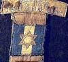 Sleeve patch of the Jewish Brigade