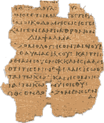 Septuagint fragment of Psalm 89:4-7